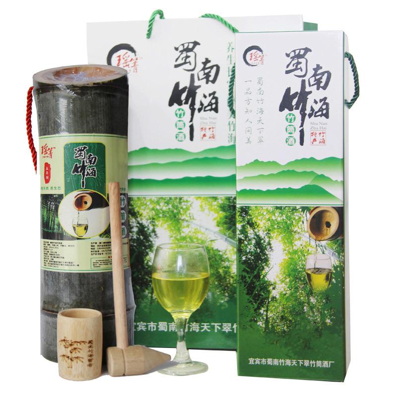 【瑶箐五年期竹筒酒500ml*2筒】五粮液原度酒在鲜竹里发酵5年礼盒装52度浓香型