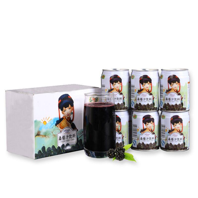阳光味道桑葚汁245ml×6罐礼盒装桑椹果汁饮料送老人儿童健康饮品 桑葚汁饮料 桑椹汁饮料
