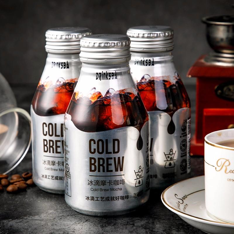 喝吧冰滴冷萃即饮摩卡咖啡 比雀巢咖啡口感更好