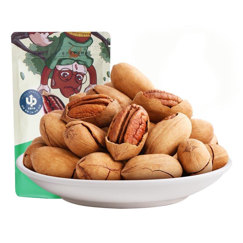 三只松鼠碧根果 每日坚果炒货干果进口休闲零食120g/袋