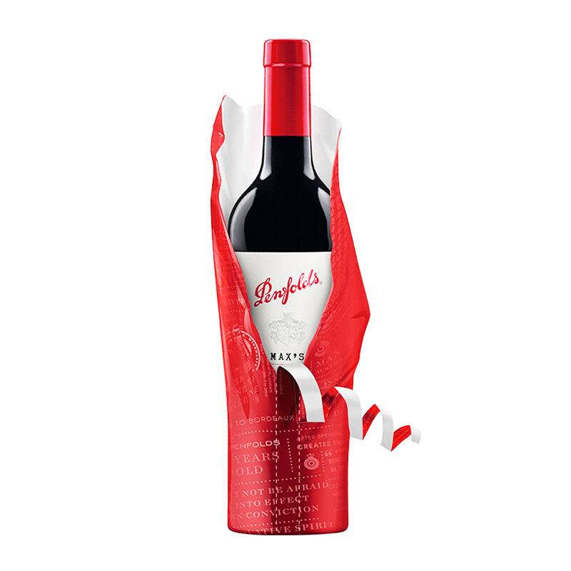 澳洲红酒原瓶进口 奔富max's 经典 西拉赤霞珠干红葡萄酒750ml 单支装