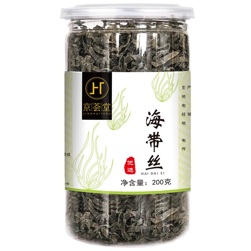 京荟堂 海带丝200g *2福建特产海鲜海产干货昆布凉拌蔬菜煲汤火锅