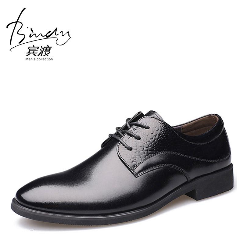 意大利宾渡 皮鞋男士商务休闲鞋春季新款时尚真皮西装系带时尚百搭正装皮鞋JST-9901