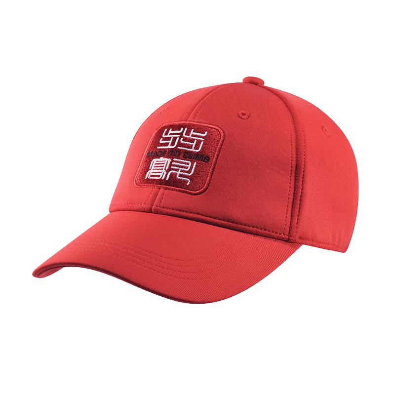 凯乐石 AIR棒球帽 KF410008