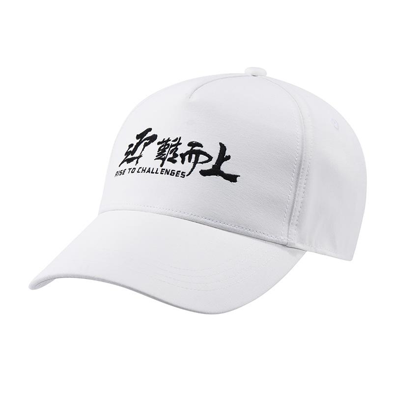 凯乐石 攀登文化棒球帽 KF510036