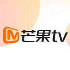 芒果视频会员(年)