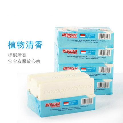 medicam印尼原装进口婴儿洗衣皂宝宝专用幼儿新生香味持久杀菌家庭装1块装200g*5块装