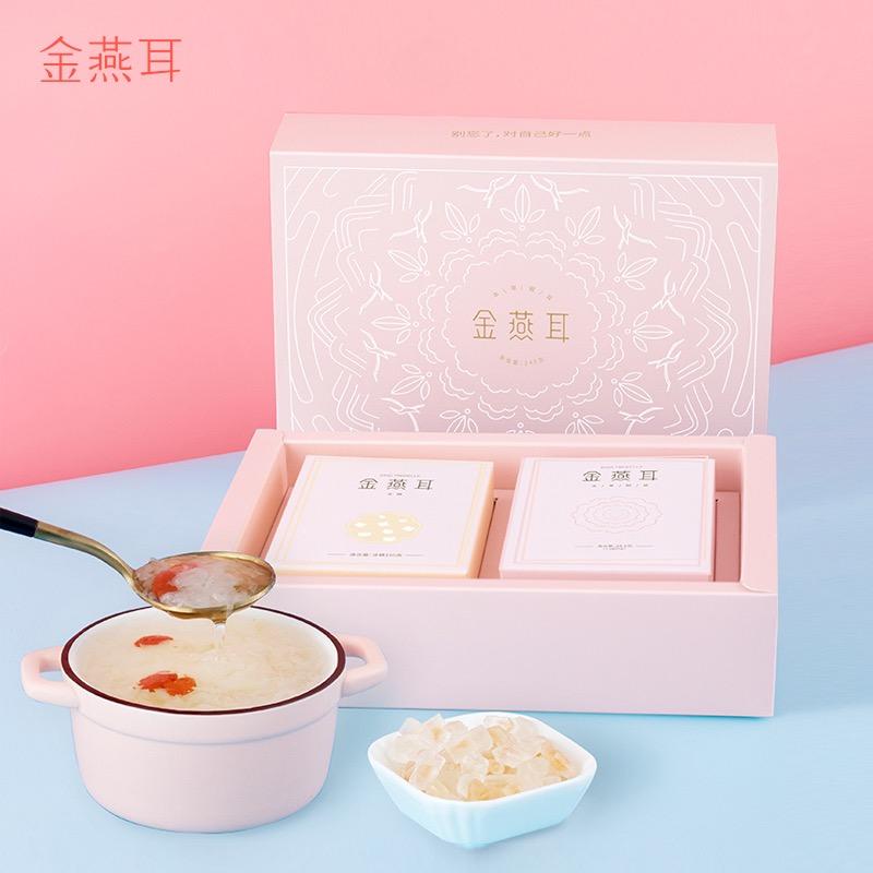 金燕耳 特级本草银耳 养颜代餐系列 7天套餐 24.5g(3.5g*7袋)+琥珀黄冰糖150g*1袋
