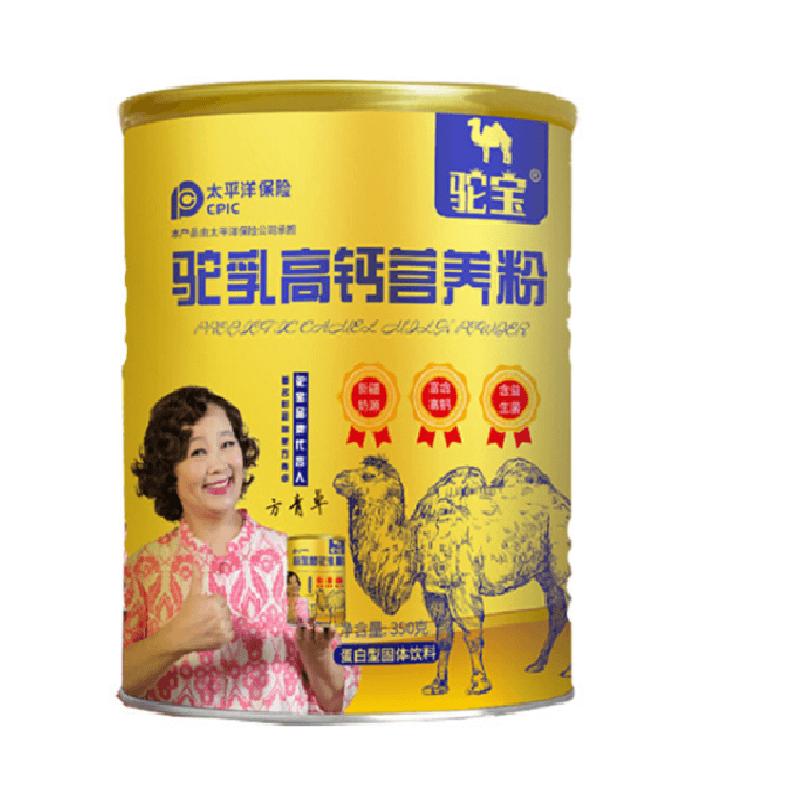 驼宝牌新疆奶源骆驼奶营养粉中老年骆驼奶粉营养粉350g/罐