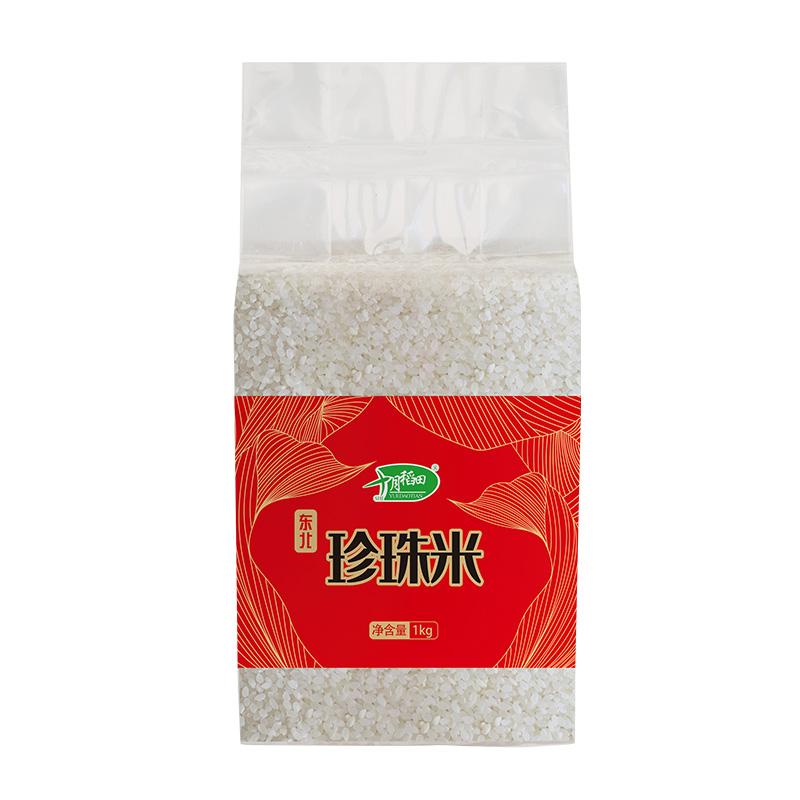 十月稻田 珍珠米1kg*2袋