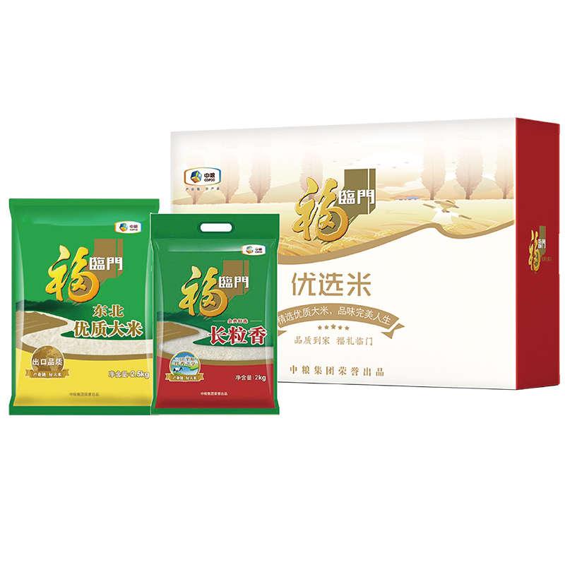 中粮福临门优选米礼盒