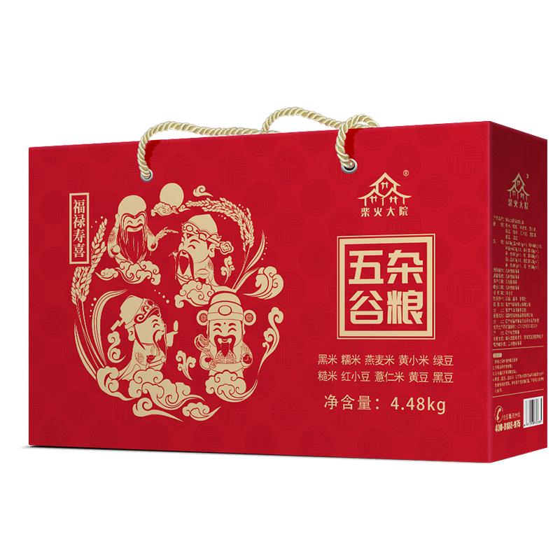 柴火大院 福禄寿喜4.48kg红色杂粮礼盒