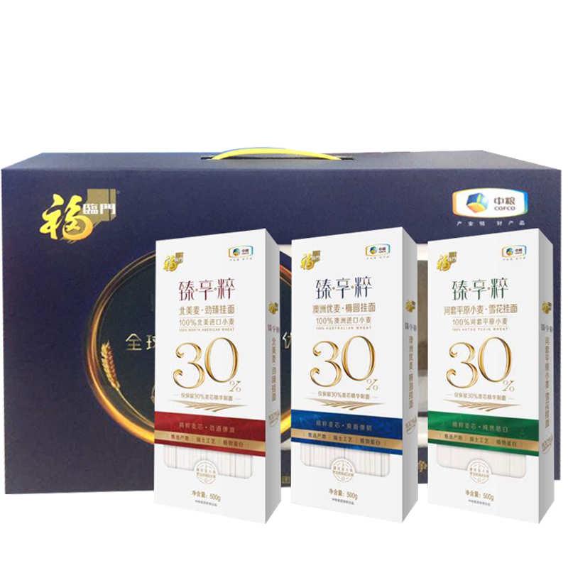中粮福临门臻享粹挂面礼盒