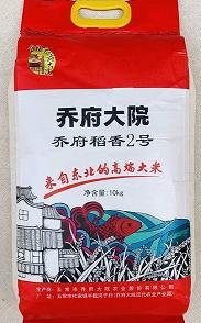 乔府大院稻花香2号10kg-袋装(红色)