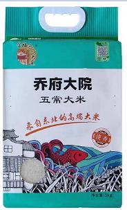 乔府大院稻花香淡香型5kg(真空)