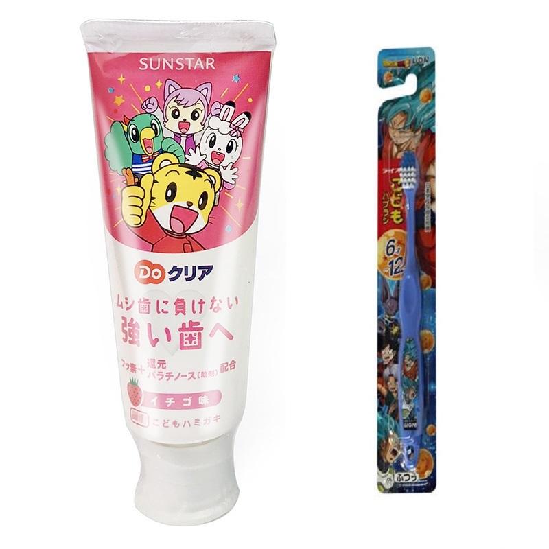 日本原装进口盛世达巧虎儿童牙膏牙刷组合套装