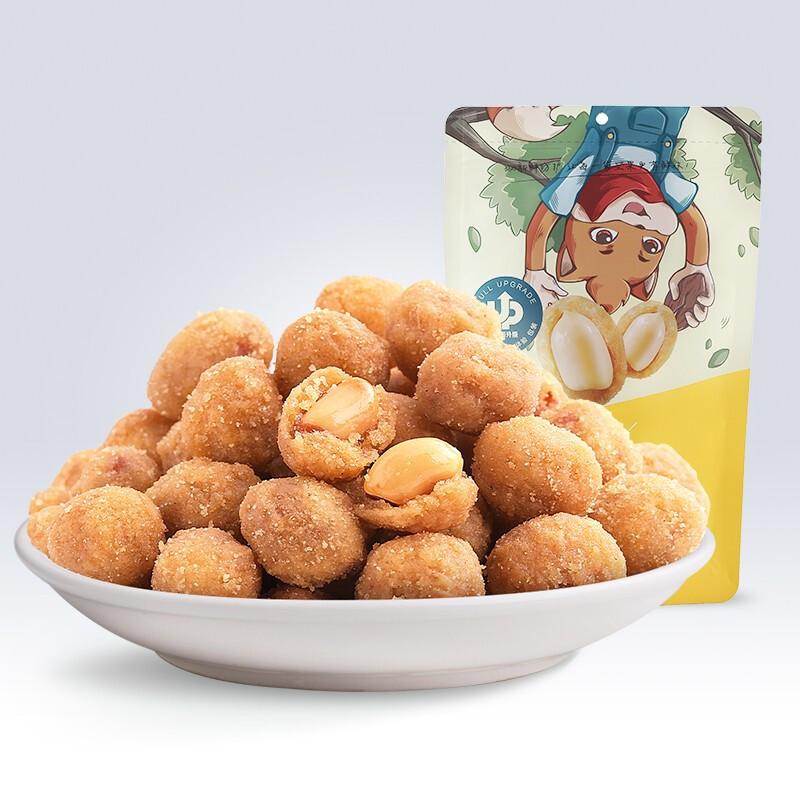 三只松鼠坚果炒货休闲零食花生米多味花生205g/袋*2