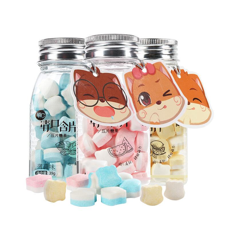 三只松鼠接吻糖零食喜糖香体糖薄荷糖果 西瓜味39gx2瓶