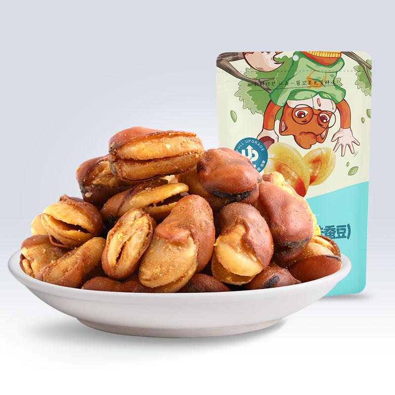 三只松鼠兰花豆牛肉味 坚果炒货零食地方特产小吃蚕豆205g*2袋