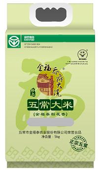 乔府大院珍品稻花香米5kg(绿真空)