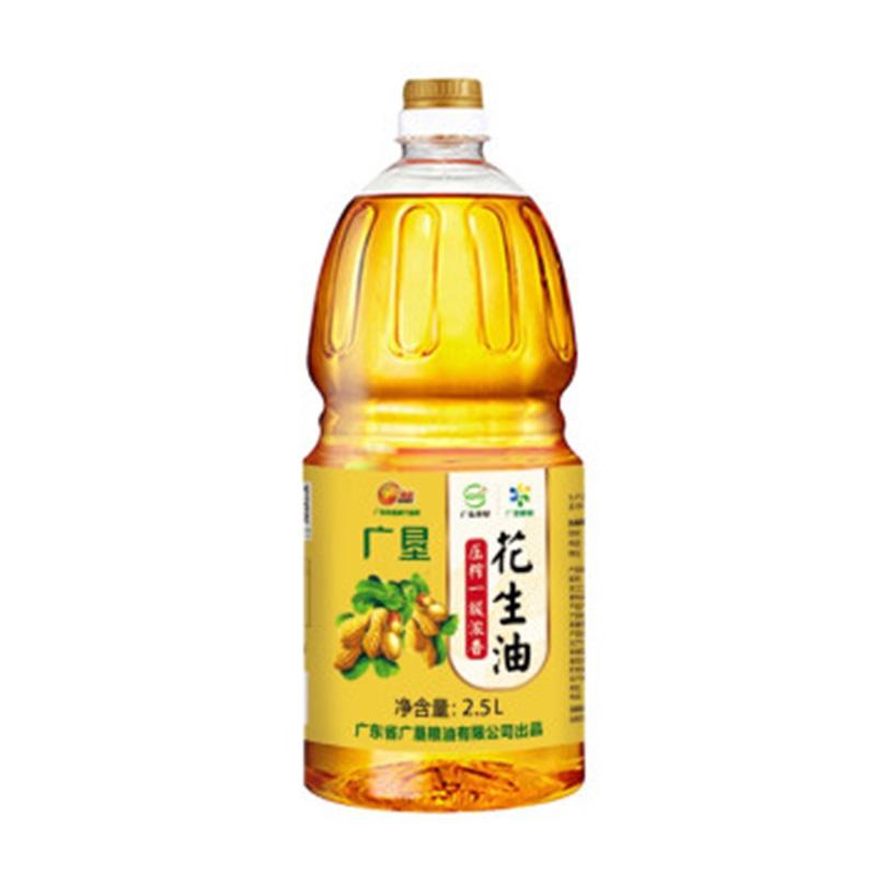 广垦纯正一级压榨花生油 2.5L
