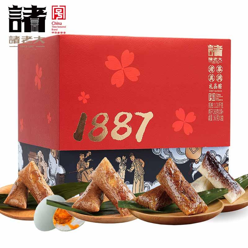 诸老大粽子诸事美满礼盒粽端午五月初五粽子礼盒 8粽6蛋1400G