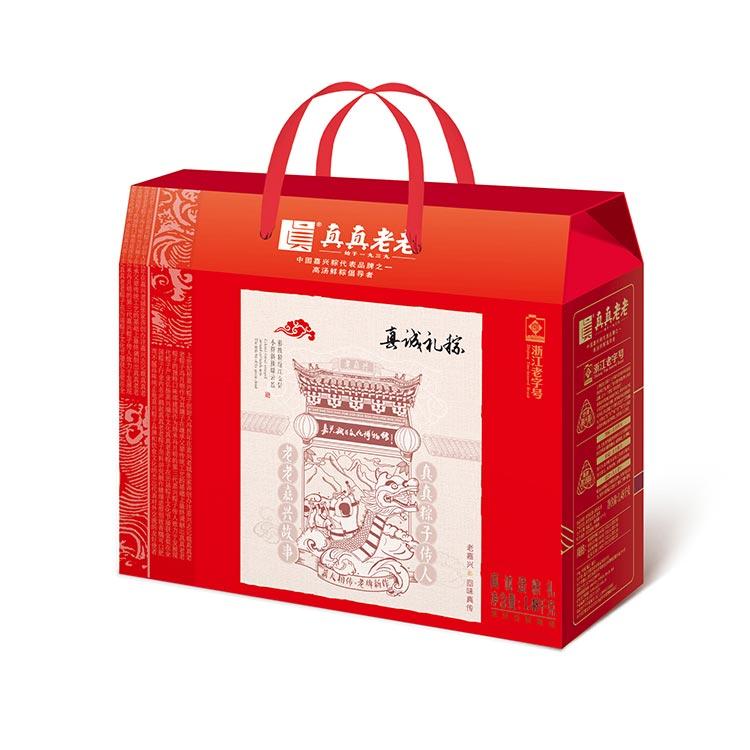 真真老老-真诚礼盒粽子礼盒浙江老字号嘉兴特产粽子1480g