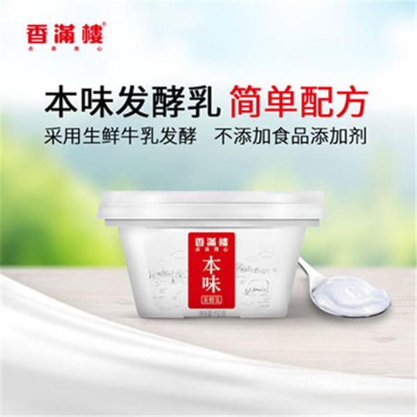 香满楼 本味发酵乳 原味无添加酸奶 150g*3杯 组合装京东冷链发全国