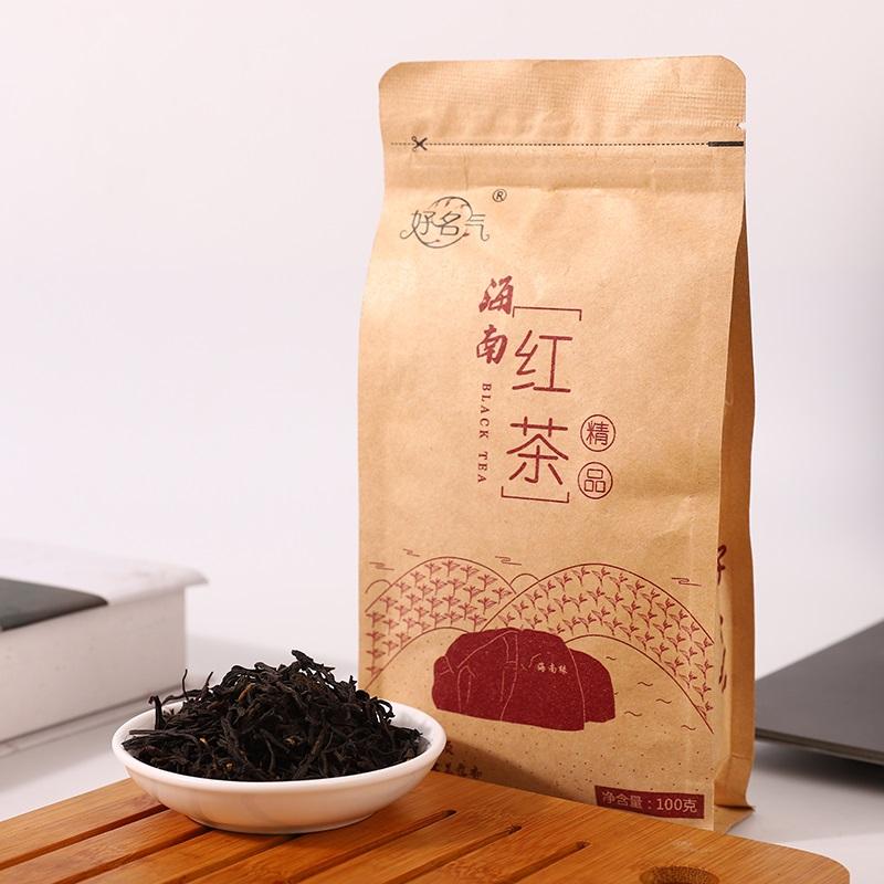 红茶茶叶 养胃 白沙五指山红茶一级大叶种嫩芽红茶 古树红茶