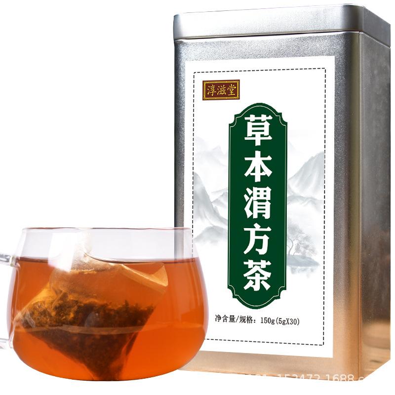 淳滋堂 草本渭方茶150克(5克*30) 袋泡茶草本渭方茶铁罐