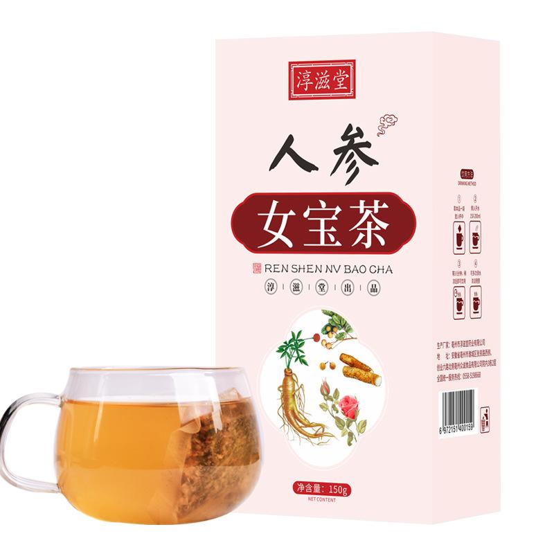 淳滋堂 人参女宝茶150克(5克*30) 五宝茶女人茶滋补茶养生茶