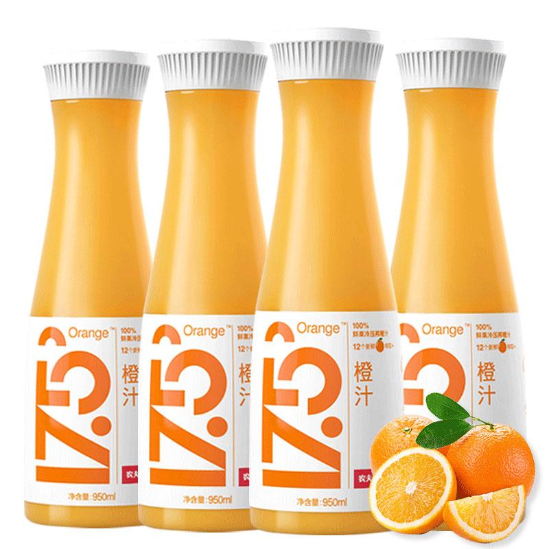 农夫山泉17.5°橙汁 低温冷藏饮料 鲜榨纯果汁950ml*3瓶 100%果汁 0添加  发全国