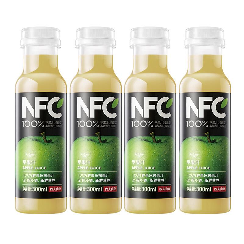 农夫山泉 NFC 苹果汁 300ml*6 (低温冷藏果汁) 鲜果冷压榨果汁 新疆冰糖心苹果汁 0添加   发全国