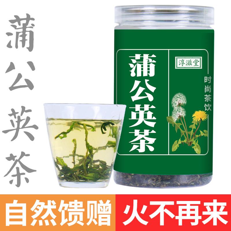 淳滋堂 蒲公英茶炒制干蒲公英茶 60克 优质 罐装婆婆丁茶 蒲公英罐装