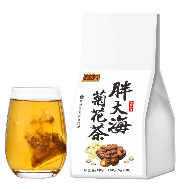 淳滋堂 胖大海菊花茶150克(5克*30) 清润三清茶五宝茶养生袋泡茶