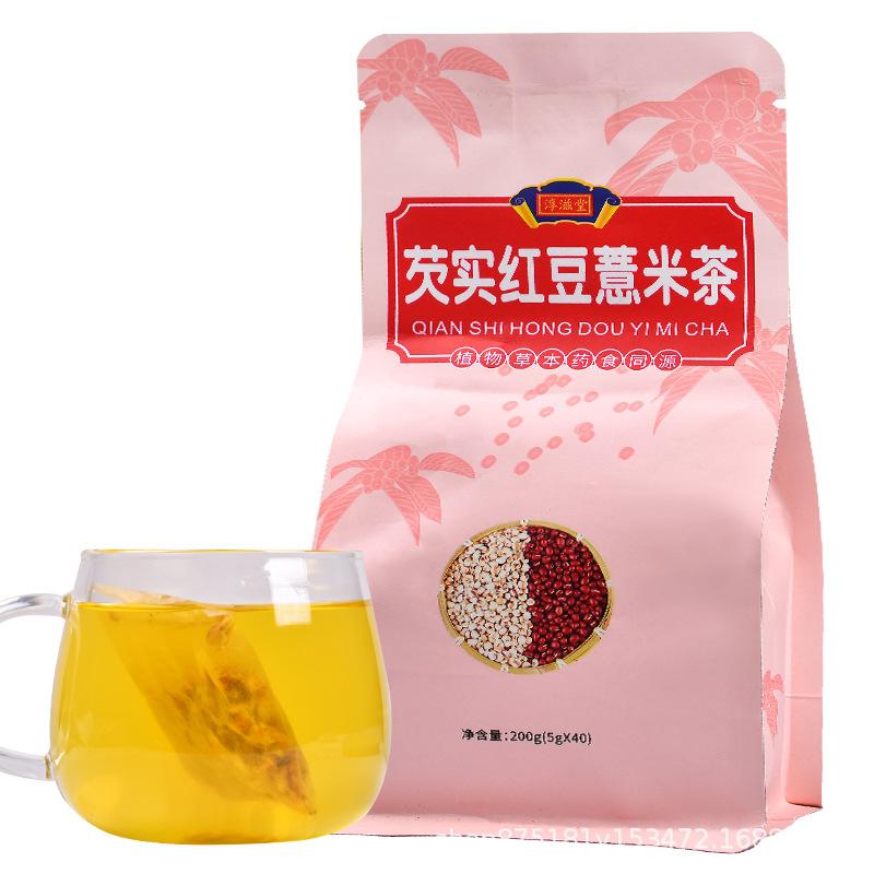 淳滋堂 芡实红豆薏苡仁茶200克(5克*40) 养生茶袋泡茶花草茶