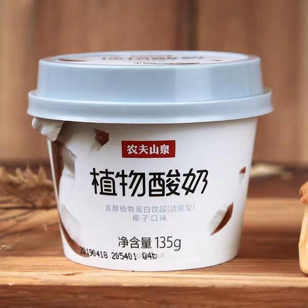 农夫山泉 椰浆发酵 低糖植物蛋白酸奶(活菌型) 0乳糖  0胆固醇   低温冷藏椰子酸奶 135g*6   发全国