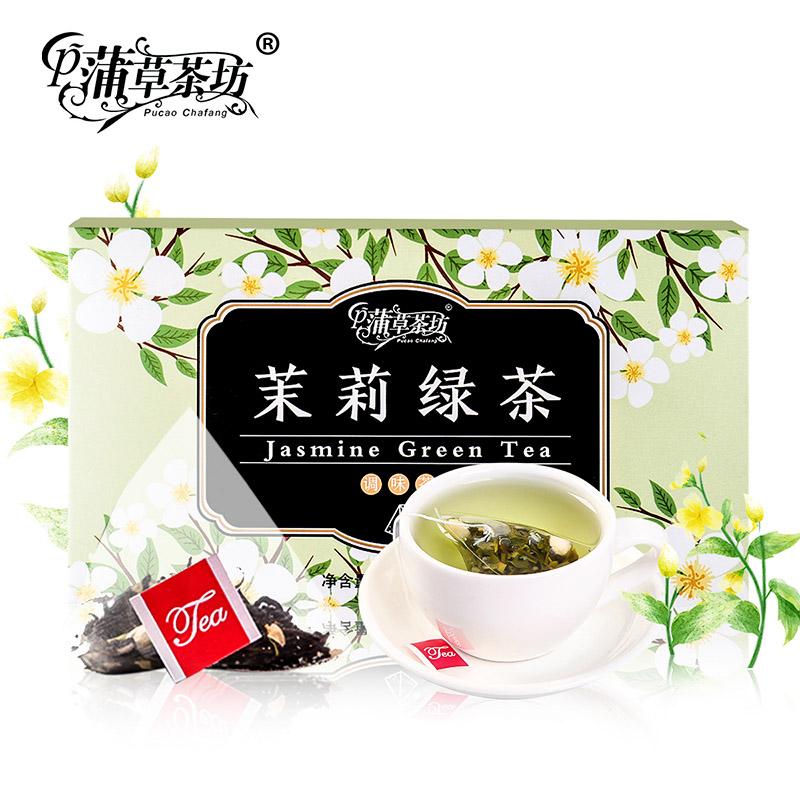蒲草茶坊 茉莉绿茶 60g/盒*2 茉莉花茶绿茶饮料浓香型茶叶茶包养生茶三角包独立小包