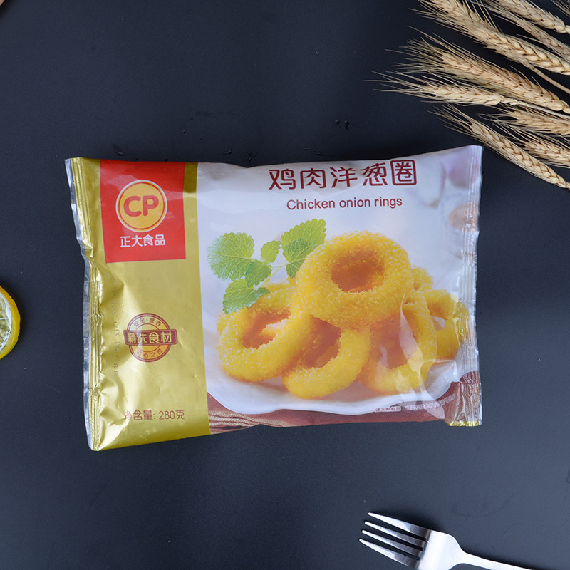 正大(CP)鸡肉洋葱圈 280g 油炸小吃  网红小吃【京东冷链发全国】