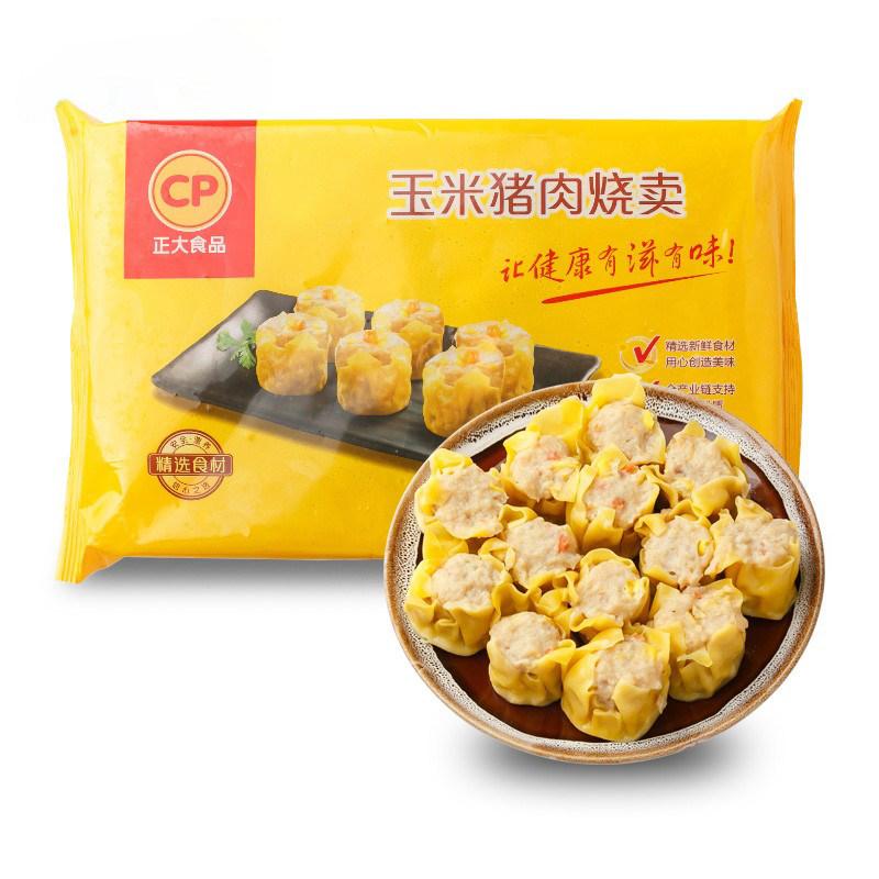 正大(CP) 玉米蔬菜猪肉烧麦 552g  饺子 煎饺 火锅食材 早餐方便菜 【京东冷链发全国】