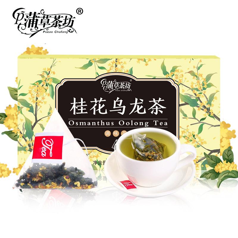 蒲草茶坊 桂花乌龙茶 60g/盒*2 桂花乌龙茶花茶组合茶包茶叶养生茶三角袋泡茶桂花茶冷泡水喝的茶
