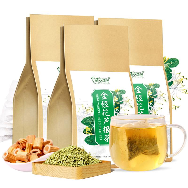蒲草茶坊 金银花芦根茶 150g/袋*3 大麦茶清热去火袋泡茶组合型花茶