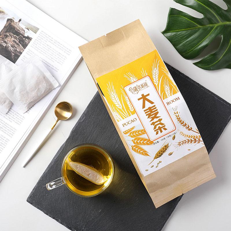 蒲草茶坊 大麦茶 150g/袋*3 蒲草茶坊袋泡大麦茶烘焙型麦芽袋泡茶配花茶
