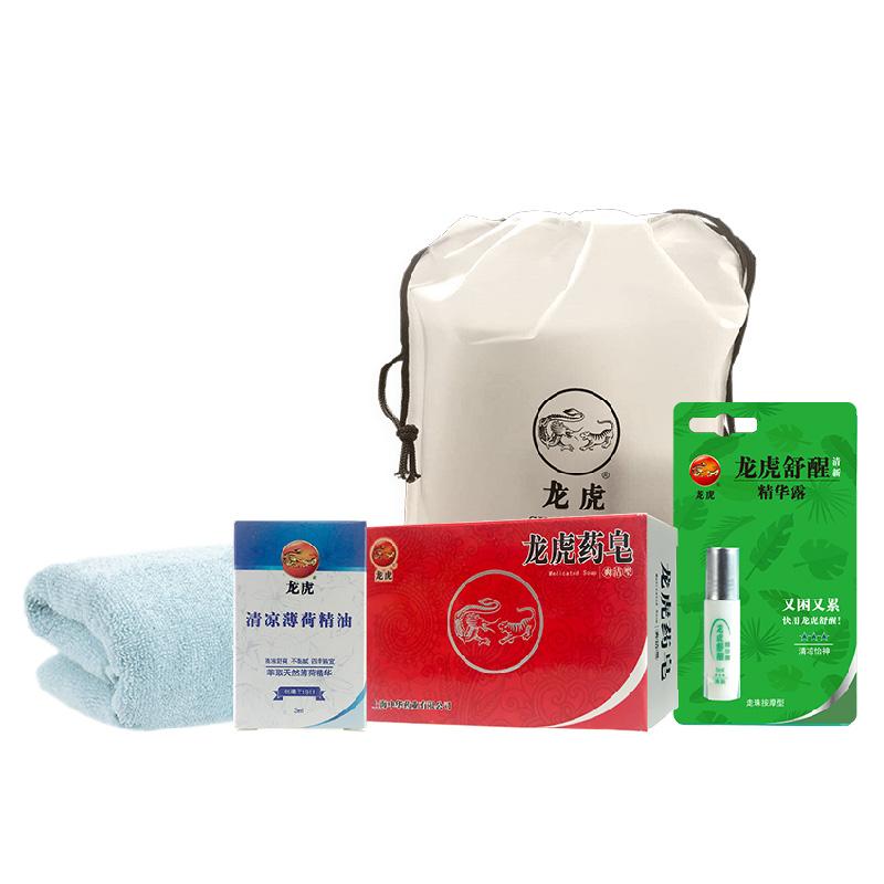龙虎福利套装(龙虎清凉薄荷精油+龙虎药皂+龙虎舒醒(清新)+龙虎牌毛巾)