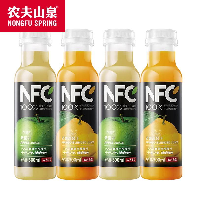 农夫山泉 NFC100%果汁(低温冷藏型)多口味选择(橙汁,芒果,凤梨,苹果) 鲜果冷压榨果汁 0添加  300ml*8瓶 发全国