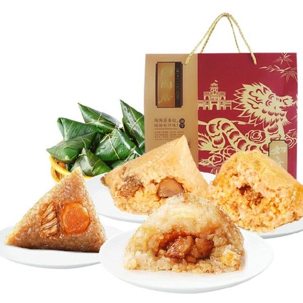 陶陶居五月初五 端午粽子礼盒礼品  陶陶居粽子陶陶居如意粽1600g