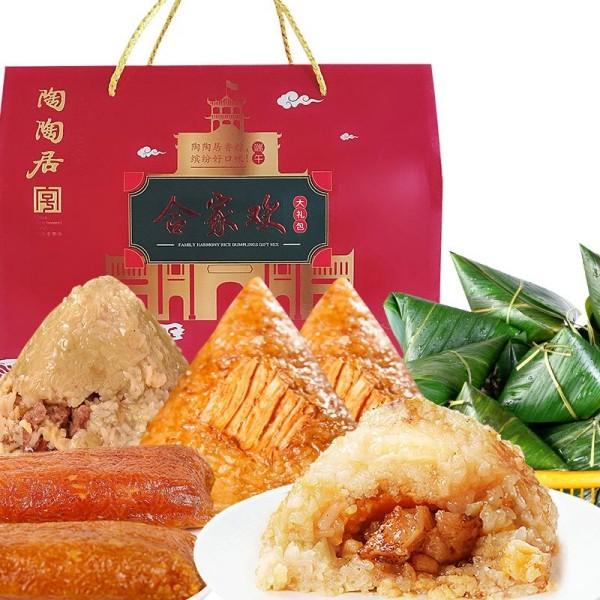 广州陶陶居合家欢粽子礼盒大粽子甜碱水海鲜酒家
