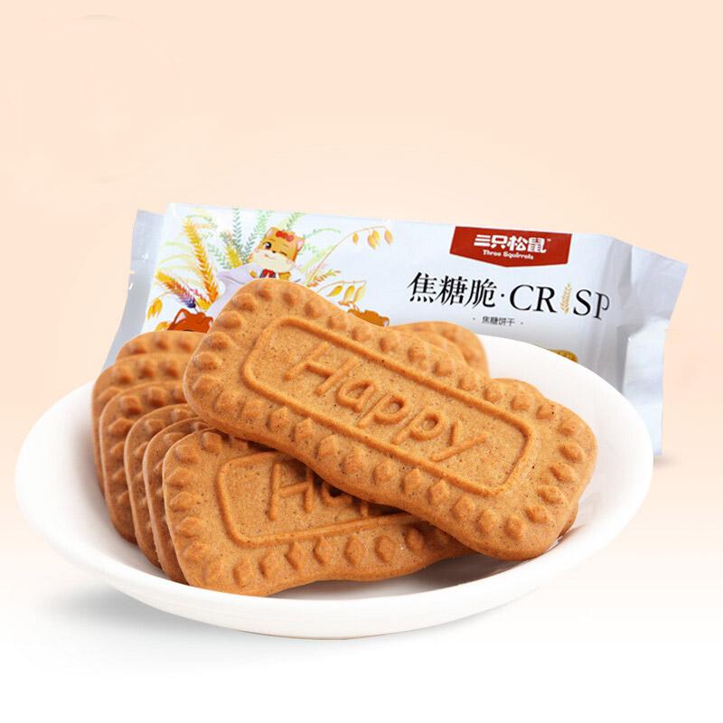 三只松鼠焦糖脆焦糖饼干180g*3
