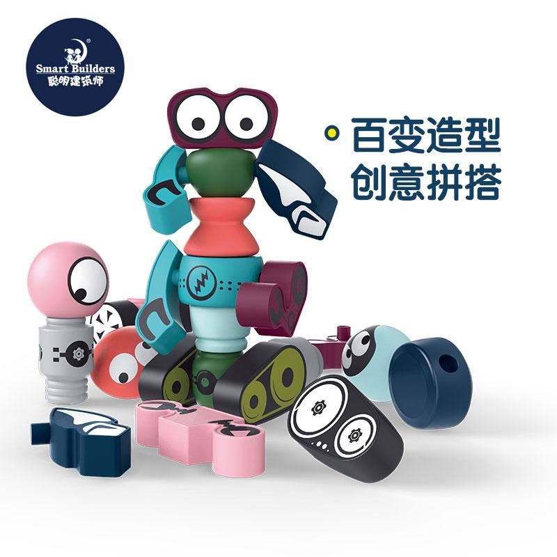 聪明建筑师 五星联盟积木磁铁玩具机器人变形合体收纳盒
