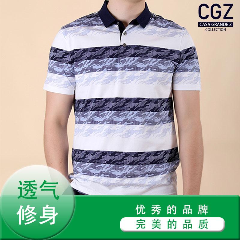 CGZ 男款 T恤 蓝灰黑条纹 商务休闲 夏季款 标准版型 常规 CRB20725-88